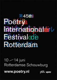 Poetry International Festival
